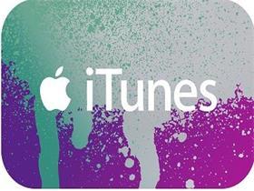 """安装iTunes """"指定的账户已存在"""" 的解决方法"""